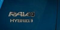 www.moj-samochod.pl - Artykuďż˝ - Toyota RAV4 z napędem hybrydowym w polskich salonach
