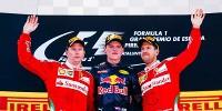 www.moj-samochod.pl - Artykuďż˝ - Duża niespodzianka podczas wyścigu F1 w Hiszpanii