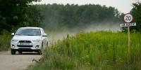 www.moj-samochod.pl - Artykuďż˝ - Atrakcyjna oferta zakupu Mitsubishi ASX