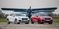 www.moj-samochod.pl - Artykuďż˝ - Nowy miejski SUV Audi model Q2 wchodzi do salonów