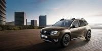 www.moj-samochod.pl - Artykuďż˝ - Dacia wprowadza do sprzedaży limitowaną serię Dustera
