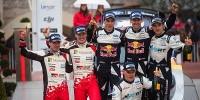 www.moj-samochod.pl - Artykuďż˝ - Nowy sezon WRC, nowe samochody i duże zmiany kadrowe