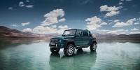 www.moj-samochod.pl - Artykuł - Zapowiadany model Maybach wkroczy do limitowanej produkcji