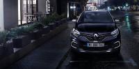 www.moj-samochod.pl - Artykuďż˝ - Nowy Renault Captur w cenie od 56 900 zł