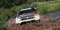 www.moj-samochod.pl - Artykuďż˝ - Dacia Duster Elf Cup po trzeciej rundzie Safari