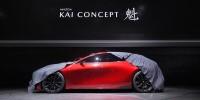 www.moj-samochod.pl - Artykuł - Mazda KAI Concept z nowym silnikiem SKYACTIVE-X