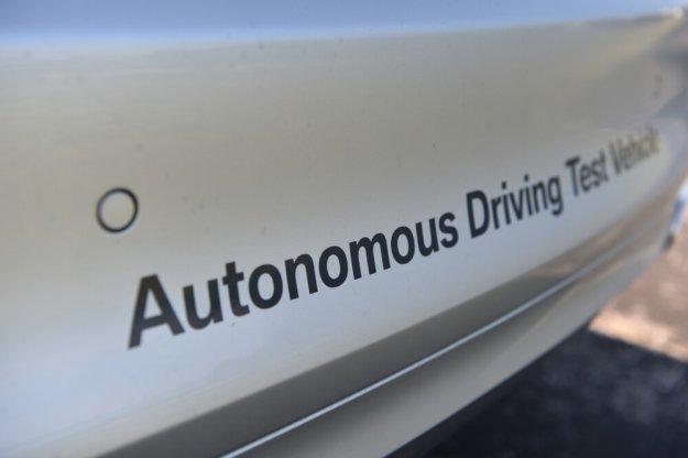 Fiat Chrysler łączy siły w walce o autonomiczny samochód