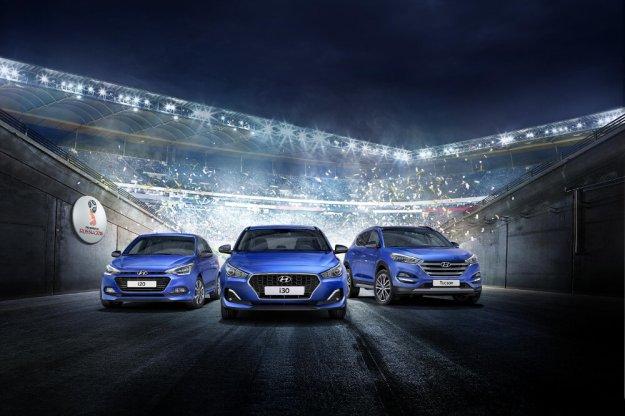 Specjalne wersje modeli Hyundai z okazji Mistrzostw Świata