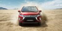 www.moj-samochod.pl - Artykuł - Pełna oferta Mitsubishi Eclipse Cross