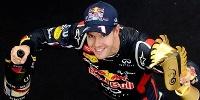 www.moj-samochod.pl - Artykuďż˝ - Hattrick Vettela - Niemiec nie do zatrzymania
