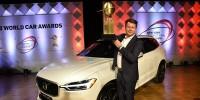 www.moj-samochod.pl - Artykuďż˝ - Druga wielka nagroda dla Volvo w tym roku