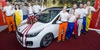 www.moj-samochod.pl - Artykuďż˝ - Kolejne ważne wydarzenie koreańskiego producenta w tym roku
