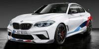 www.moj-samochod.pl - Artykuďż˝ - BMW M2 Competition z nowymi akcesoriami