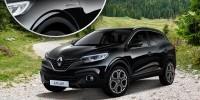 www.moj-samochod.pl - Artykuďż˝ - Renault Kadjar w limitowanej serii Runmageddon
