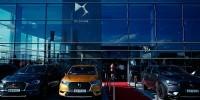 www.moj-samochod.pl - Artykuł - DS stawia pierwsze własne kroki na naszym rynku