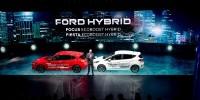 www.moj-samochod.pl - Artykuďż˝ - Ford elektryzuje swoje przyszłe modele