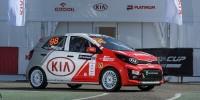 www.moj-samochod.pl - Artykuďż˝ - Pierwszy wyścig Kia Platinum Cup 2019 już w ten weekend