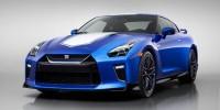 www.moj-samochod.pl - Artykuďż˝ - Nissan przygotował urodzinową wersję GT-R