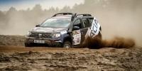 www.moj-samochod.pl - Artykuďż˝ - Dacia Duster Elf Cup powraca już w czerwcu