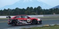 www.moj-samochod.pl - Artykuďż˝ - Audi RS3 LMS zwycięski 24 godzinny wyścig w Fuji