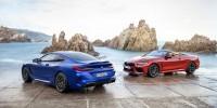 www.moj-samochod.pl - Artykuďż˝ - Cztery nowe wersje sportowego modelu BMW M8