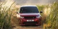 www.moj-samochod.pl - Artykuďż˝ - Odświeżony Land Rover Discovery Sport
