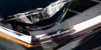 www.moj-samochod.pl - Artykuďż˝ - Nowe reflektory Matrix LED w Skoda Superb