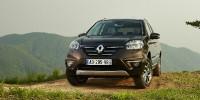 www.moj-samochod.pl - Artykuďż˝ - Nowy odświeżony Renault Koleos