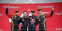 www.moj-samochod.pl - Artykuďż˝ - F1 Korea - Vettel wygrywa, lecz tym razem bez nokautu czasowego