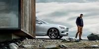 www.moj-samochod.pl - Artykuďż˝ - Czy to jeszcze Volvo? Szwedzi ujawniają drugą odsłonę przed pojawieniem się XC90