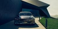 www.moj-samochod.pl - Artykuďż˝ - BMW Vision Future Luxury, design łączy się z innowacją