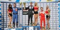 www.moj-samochod.pl - Artykuďż˝ - Kia Lotos Race w Poznaniu zakończone
